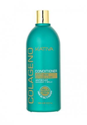 Кондиционер для волос Kativa COLLAGENO Коллагеновый 500 мл. Цвет: белый