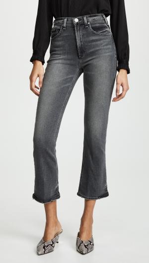 Arbus Cropped Flare Jeans McGuire Denim