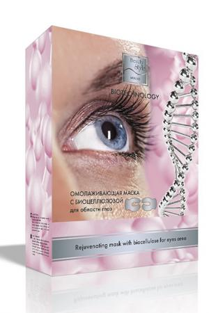 Маска для глаз омолаживающая Beauty Style. Цвет: розовый