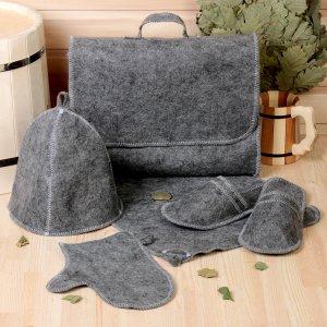 Набор банный портфель 5 предметов серый, без вышивки, первый сорт Добропаровъ