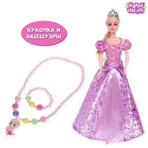Кукла принцесса Happy Valley