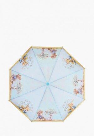 Зонт складной Lamberti. Цвет: голубой