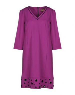 Короткое платье 22 MAGGIO by MARIA GRAZIA SEVERI. Цвет: пурпурный