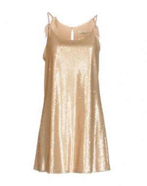 Короткое платье DARLING London. Цвет: телесный