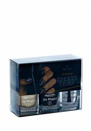 Лак для ногтей - набор, 3х5 мл croco gold black Alessandro AL005MWHE212