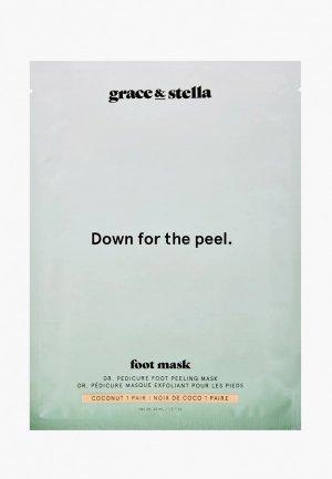 Носки для педикюра Grace and Stella с ароматом кокоса, 2 пары. Цвет: прозрачный
