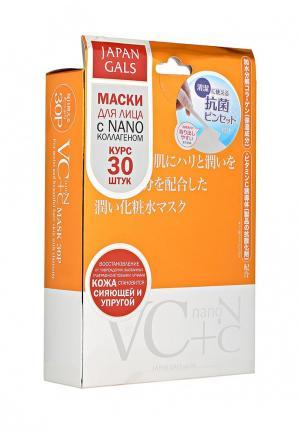 Набор масок для лица Japan Gals Маска Витамин С + Нано-коллаген 30 шт. Цвет: белый