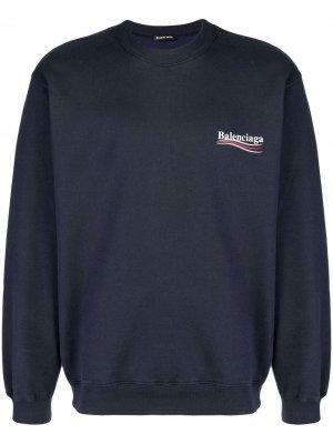 Толстовка с логотипом Balenciaga. Цвет: синий