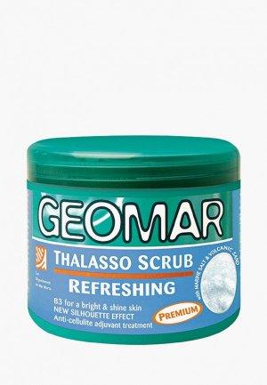Скраб для тела Geomar Талассо освежающий 600 гр. Цвет: прозрачный