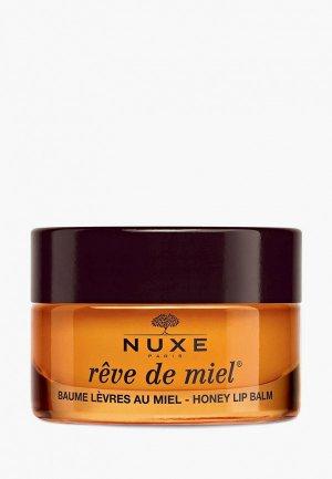 Бальзам для губ Nuxe REVE DE MIEL 15 г. Цвет: оранжевый