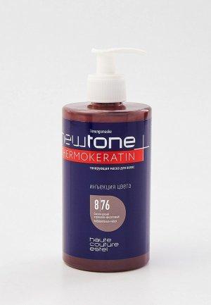 Маска для волос Estel тонирующая, NEWTONE, PROFESSIONAL, 8/76 светло-русый коричнево-фиолетовый, 435 мл. Цвет: коричневый