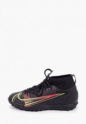 Шиповки Nike JR SUPERFLY 8 ACADEMY TF. Цвет: черный