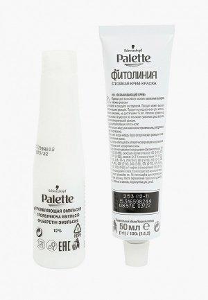 Краска для волос Palette ФИТОЛИНИЯ, 253, Белый песок, 110 мл. Цвет: белый