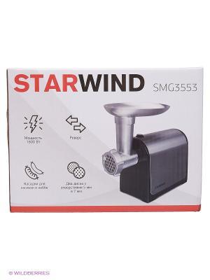 Мясорубка Starwind SMG3553, черный/серебристый. Цвет: черный, серебристый