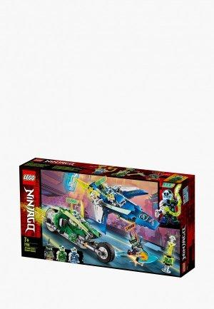 Конструктор LEGO NINJAGO 71709 Скоростные машины Джея и Ллойда. Цвет: разноцветный