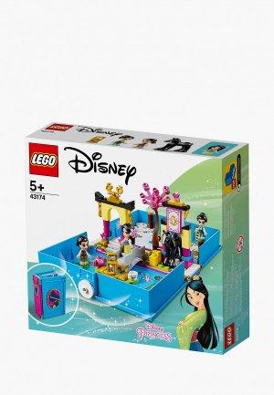 Конструктор LEGO Disney Princess 43174 Книга сказочных приключений Мулан. Цвет: разноцветный