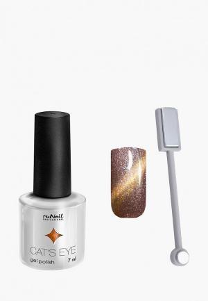 Набор для ухода за ногтями Runail Professional магнит и Гель-лак Cat's eye золотистый блик, цвет: Серенгети, Seren. Цвет: золотой
