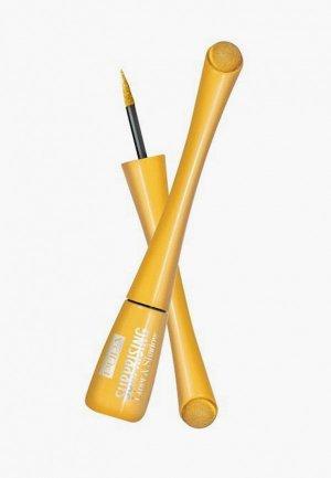 Подводка для глаз Pupa 2 в 1 SURPRISING LINER&SHADOW. Цвет: желтый