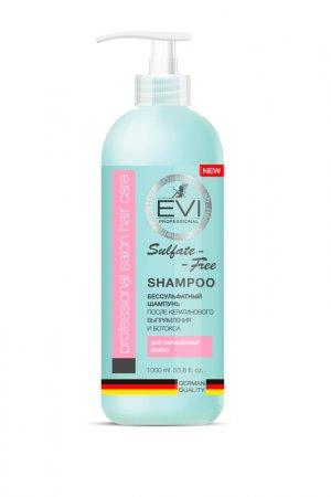 Шампунь для окрашенных волос EVI professional. Цвет: белый