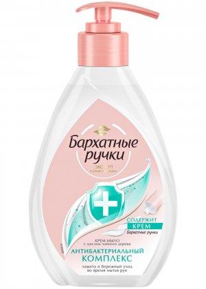 Жидкое крем-мыло Антибактериальный комплекс bonprix. Цвет: бежевый