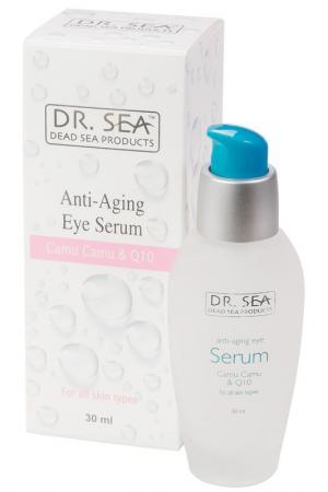 Сыворотка для глаз 30 мл DR.SEA. Цвет: белый