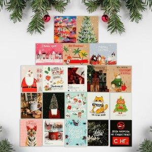 Набор открыток-мини Дарите Счастье
