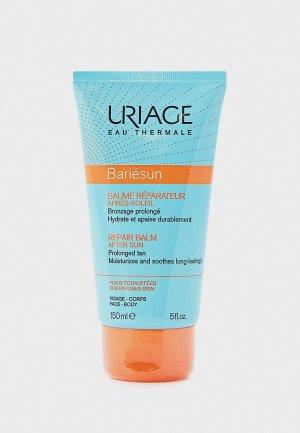 Бальзам для тела Uriage восстанавливающий после солнца Bariesun, 150 мл. Цвет: прозрачный