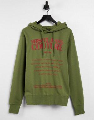 Худи цвета хаки с принтом логотипа и инструкции по уходу -Зеленый цвет Versace Jeans Couture