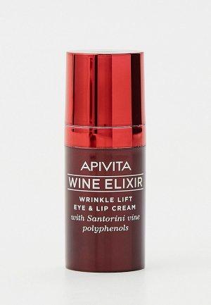 Крем для кожи вокруг глаз Apivita Лифтинг, ВАЙН ЭЛИКСИР, против морщин и губ, 15 мл. Цвет: прозрачный