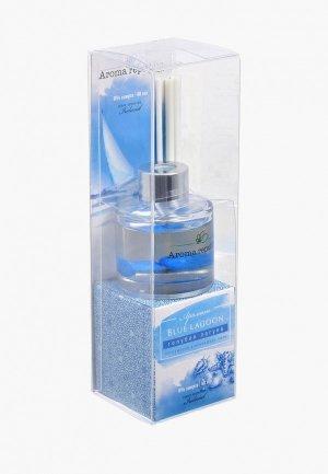 Аромадиффузор Aroma republic Голубая лагуна. Цвет: голубой