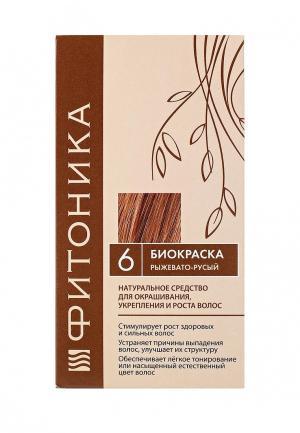 Краска для волос БиоБьюти Фитоника №6 рыжевато-русый, 30 г