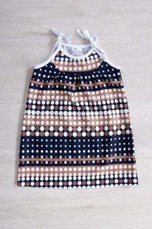 Сарафан Lika Dress