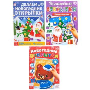Набор книг с наклейками БУКВА-ЛЕНД