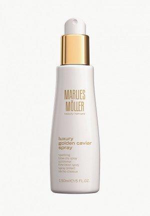 Спрей для волос Marlies Moller Сухой, придания объема Luxury Golden Caviar, 150 мл. Цвет: белый