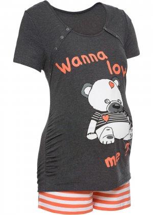 Пижама с шортами для кормящих мам bonprix. Цвет: серый