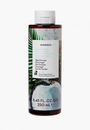 Гель для душа Korres кокосовая вода, 250 мл. Цвет: прозрачный