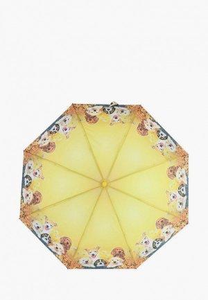 Зонт складной Lamberti. Цвет: желтый