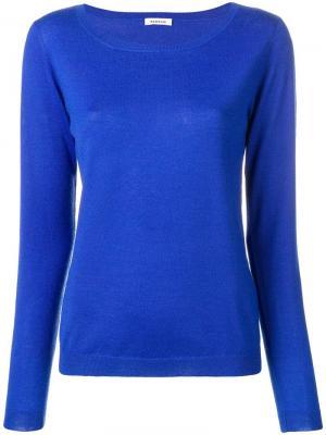 Кашемировый пуловер P.A.R.O.S.H.. Цвет: синий