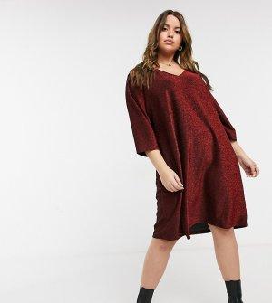 Короткое приталенное платье красного цвета с эффектом металлик -Красный Junarose