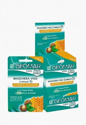 Набор масок для лица Geomar Питательные с натуральным маслом Карите. 24 шт. по 15 мл.. Цвет: прозрачный