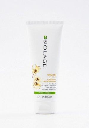 Кондиционер для волос Matrix Biolage Smoothproof придания гладкости, 200 мл. Цвет: прозрачный