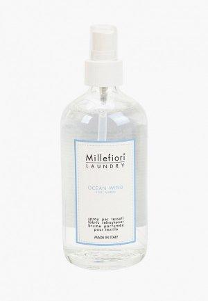 Духи для текстиля Millefiori Milano Ветер океана. Цвет: белый