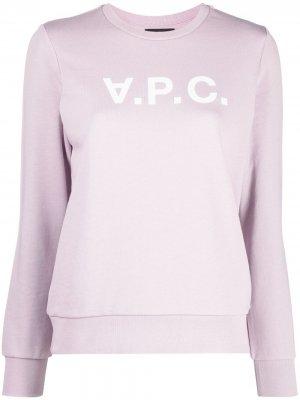 Толстовка с логотипом A.P.C.. Цвет: фиолетовый