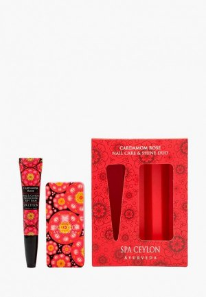 Набор для ухода за ногтями Spa Ceylon Роза и кардамон, 8 мл. Цвет: прозрачный