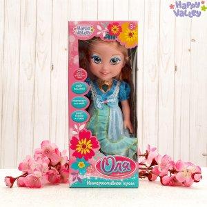 Кукла интерактивная Happy Valley