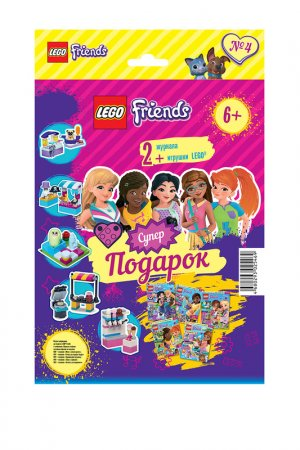 Журнал LEGO Friends. Цвет: белый