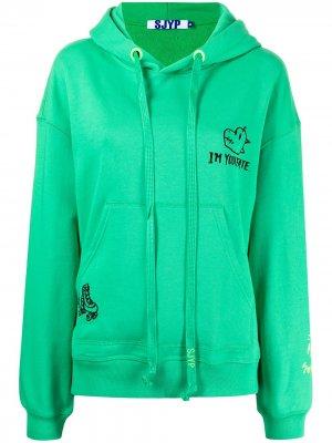 Fate Dino cotton hoodie SJYP. Цвет: зеленый