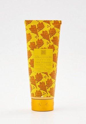 Пенка для умывания Spa Ceylon Куркума, 150 мл. Цвет: прозрачный