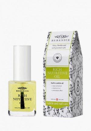 Масло для ногтей и кутикулы Berenice «Питание увлажнение» / Rich nutritive oil, 15 г. Цвет: желтый