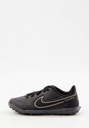 Шиповки Nike JR LEGEND 9 CLUB TF. Цвет: черный